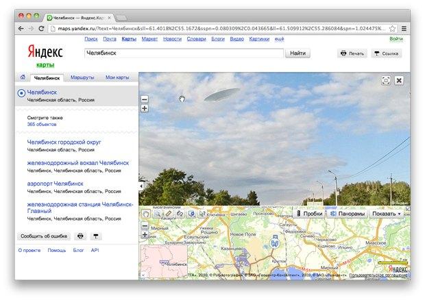 Городской съём: Каксоздаются «Яндекс.Панорамы». Изображение № 14.
