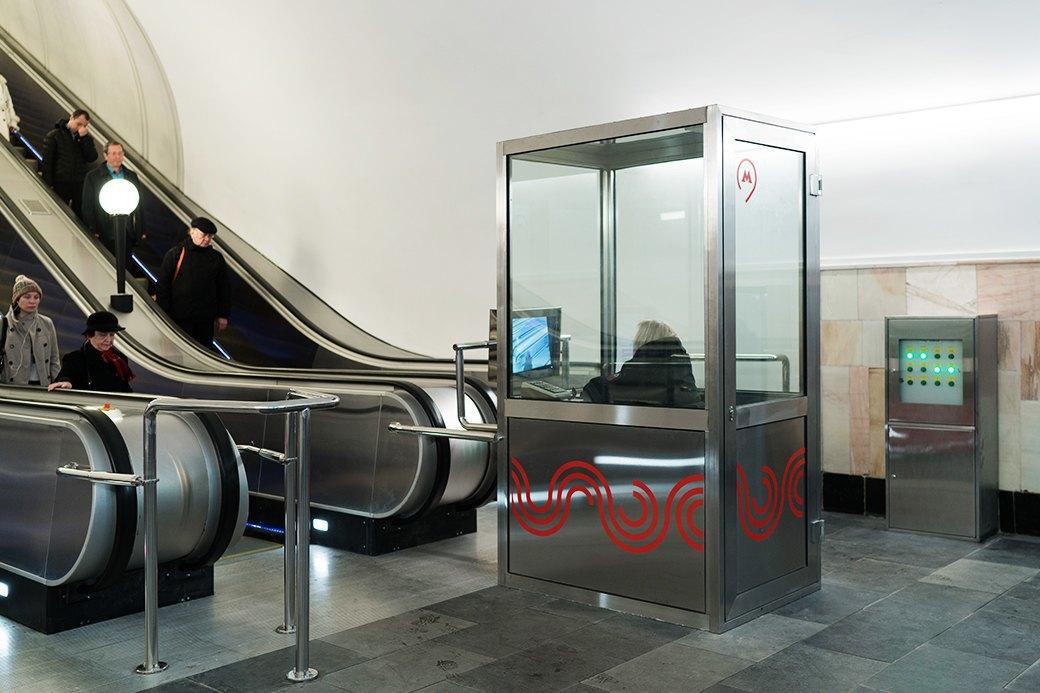 Обновлённая станция метро «Бауманская». Изображение № 21.