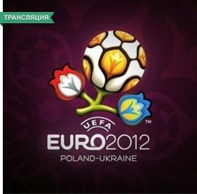 События недели: Экомода, трансляция Евро-2012 и фестиваль на крыше Artplay. Изображение № 10.