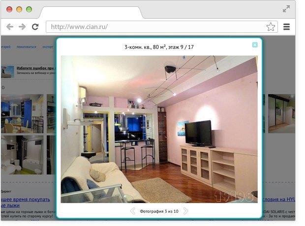 Золотой стандарт: Как владельцы московских квартир представляют себе евроремонт. Изображение № 6.