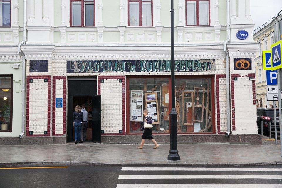 Обновлённые улицы Покровка иМаросейка. Изображение № 17.
