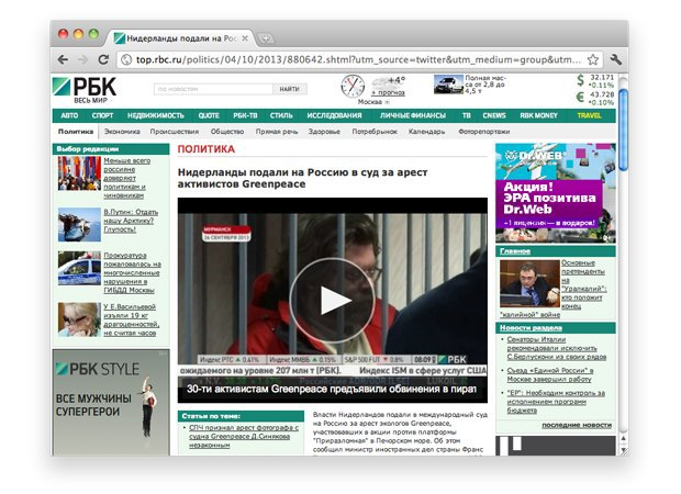 Ссылки дня: Каминг-аут Siri, ответ учёного Путину и дикая русская еда. Изображение № 2.