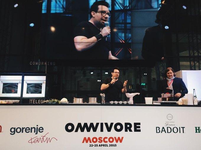 Все подробности пяти дней Omnivore-2015 вМоскве. Изображение № 6.