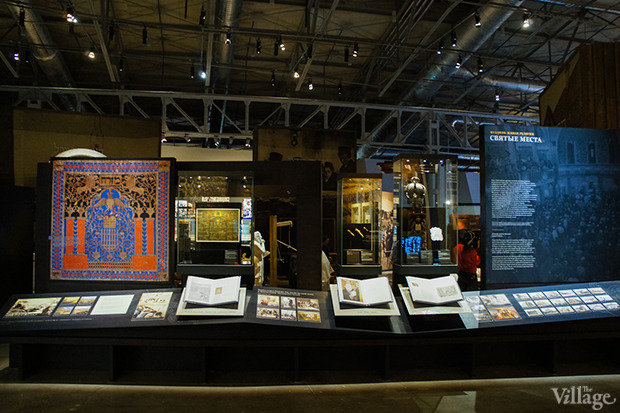 Новое место: Еврейский музей и Центр толерантности. Изображение № 18.