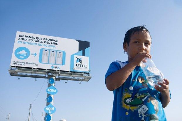 Идеи для города: Питьевая вода с рекламного щита вЛиме. Изображение № 5.