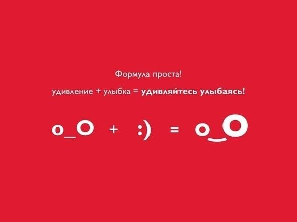 Изображение 9. Инициативная группа разрабатывает логотип Москвы.. Изображение № 4.