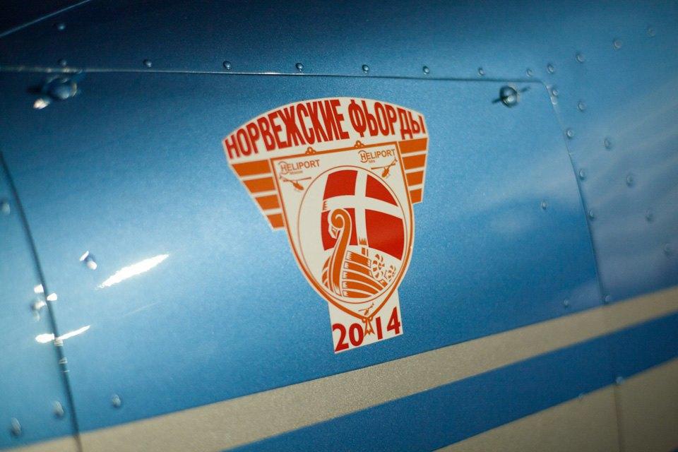 Как московский девелопер стал продавать вертолёты. Изображение № 8.