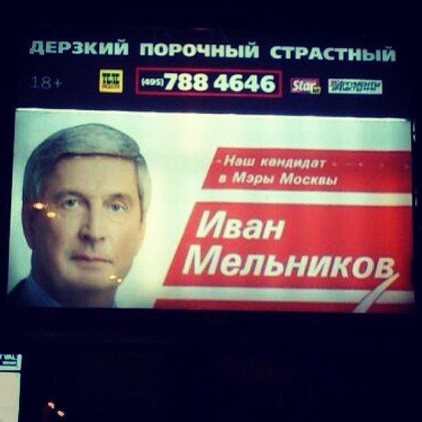 @sa_andreev. Изображение № 23.
