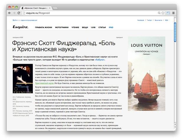Ссылки дня: Вакансия от Навального, игривый фотосет нью-йоркских таксистов и рассказ Фицджеральда. Изображение № 2.