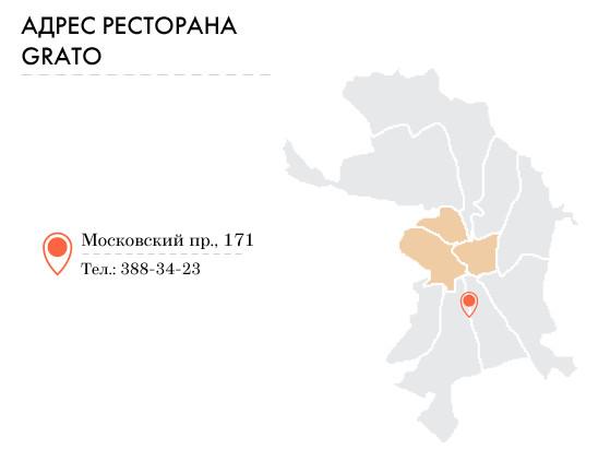 На районе: Рестораны на окраинах Петербурга. Изображение № 25.
