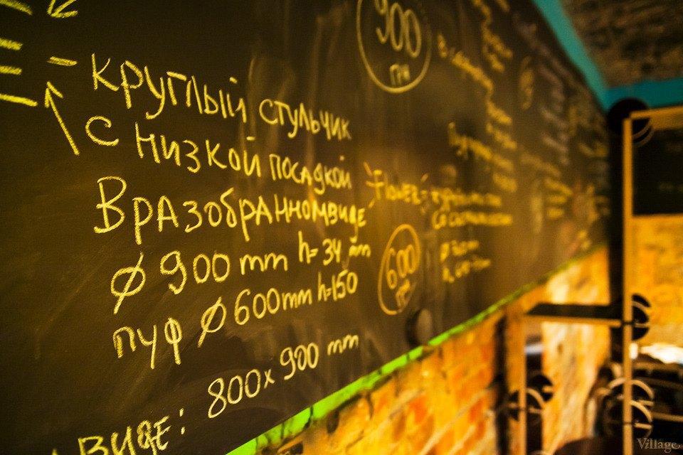 Офис недели (Киев): Hovart Workshop. Изображение № 12.