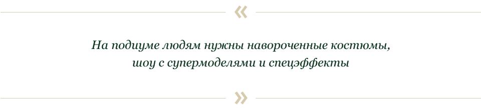 Гоша Рубчинский и Алишер: Что творится в российской моде?. Изображение № 60.