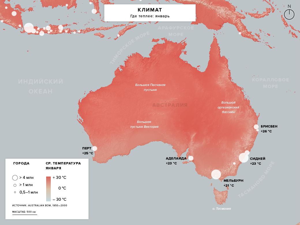 Стоит ли переезжать в Австралию. Изображение № 3.