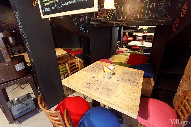 Новое место: Кофейня «ДоМоД». Изображение № 14.
