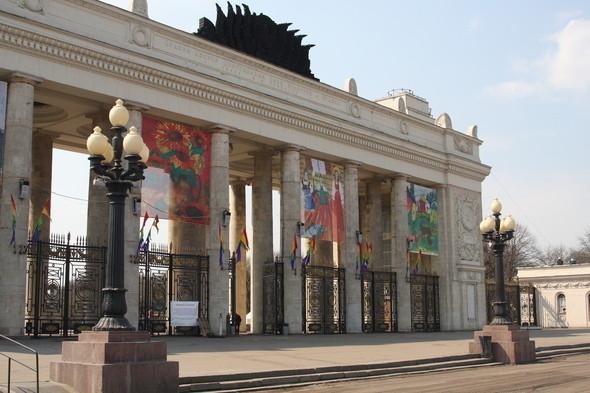 Вход в парк им. Горького, 28 апреля 2011 . Изображение № 8.