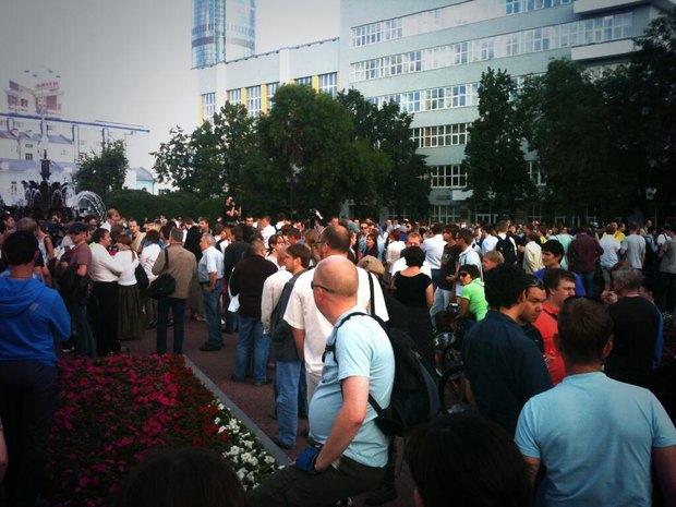 Екатеринбург. Фото: znak.com. Изображение № 38.