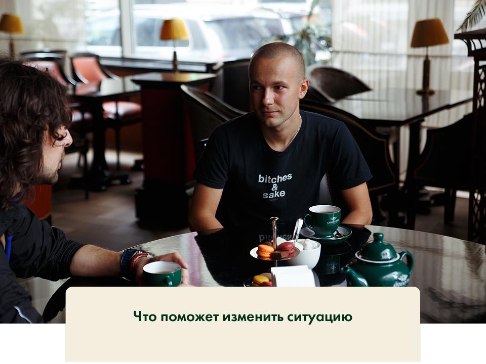 Гоша Рубчинский и Алишер: Что творится в российской моде?. Изображение № 35.