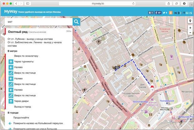 В Москве заработал сервис для поиска удобного пути отвагона метро донужного адреса. Изображение № 3.