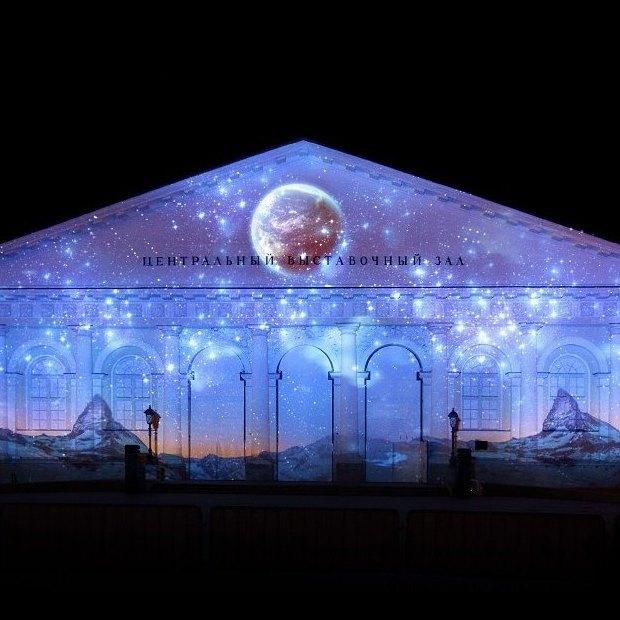 «Ночь в музее», концерт Жанны Агузаровой, ретроспектива Веры Хитиловой иещё 9событий. Изображение № 10.