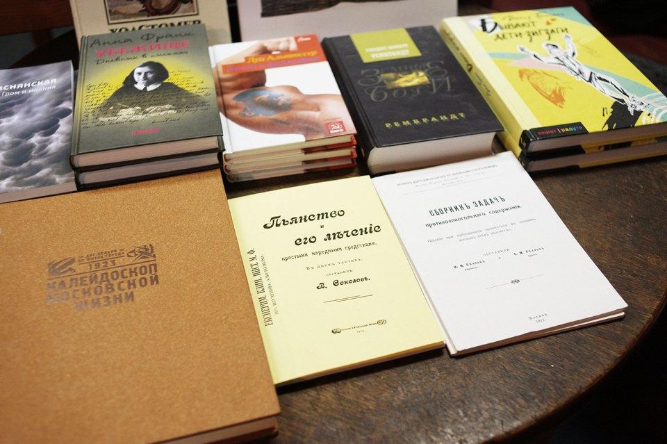 6 маленьких книжных: Секреты выживания вМоскве. Изображение № 27.