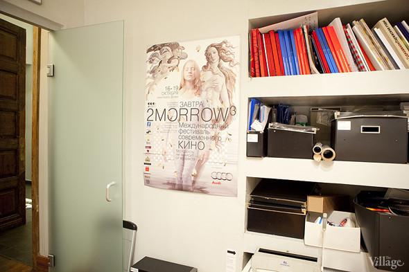 Офис недели (Москва): Ostengruppe и Zoloto. Изображение № 25.