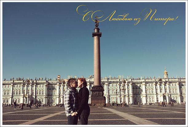 Сайт Colta.ru сделал серию открыток об однополой любви. Изображение № 4.