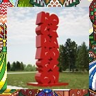 Герб Москвы: Версия граффити-художника Nootk. Изображение № 35.