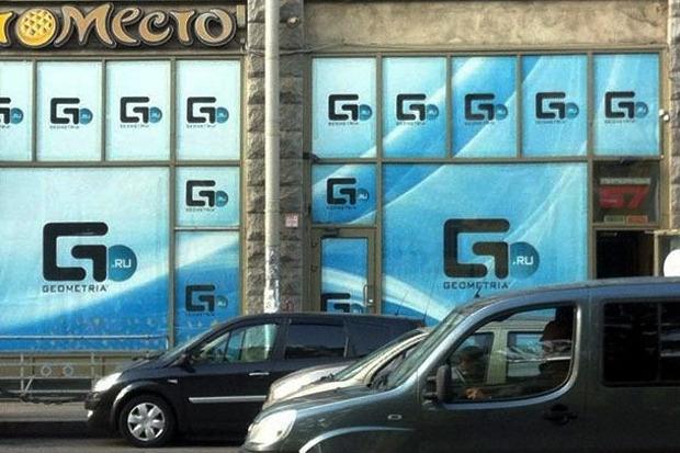 Geometria Cafe во время ремонта. Изображение № 4.