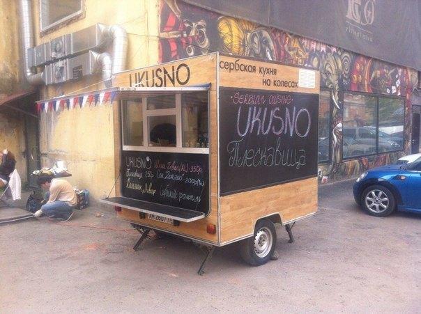 В Петербурге появился фургон ссербской уличной едой . Изображение № 1.
