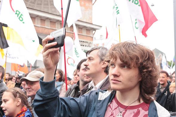 Фоторепортаж (Петербург): Митинг и шествие оппозиции в День России . Изображение № 17.