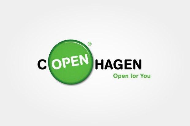 Логотип Копенгагена. Изображение № 3.