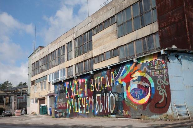Итоги недели: Музей уличного искусства, Manifesta и успехи велоактивистов. Изображение № 1.