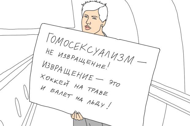 365 дней Георгия Полтавченко в проектах и цитатах. Изображение № 2.