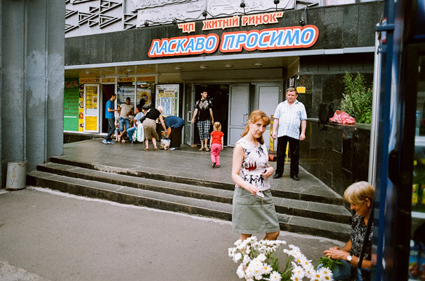 Вторая Poloвинка: Кирилл Чичкан и Юля Письменная. Изображение № 37.