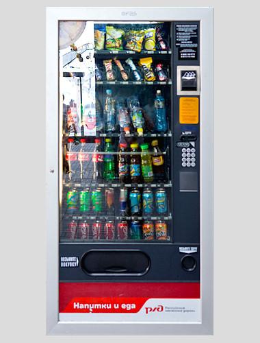 Коробка передач: 13 торговых автоматов. Изображение № 23.