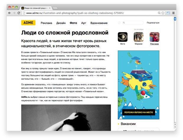 Ссылки дня: Участковые Бирюлёва, возможности 3D-принтеров и неизвестное интервью Бродского. Изображение № 5.