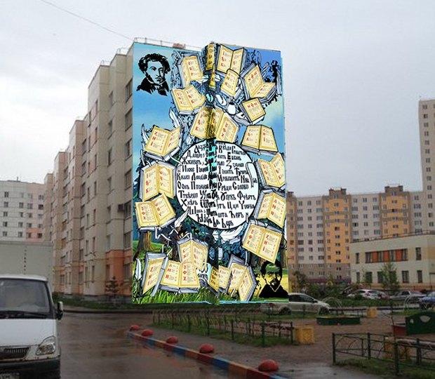 Напяти домах вШушарах появятся рисунки посказкам Пушкина исрусским алфавитом. Изображение № 1.