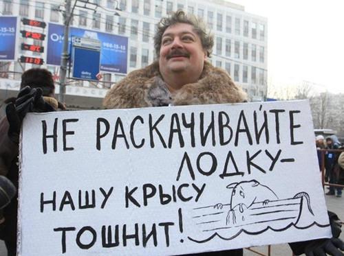 Онлайн-трансляция: Шествие и митинг «За честные выборы». Изображение № 89.