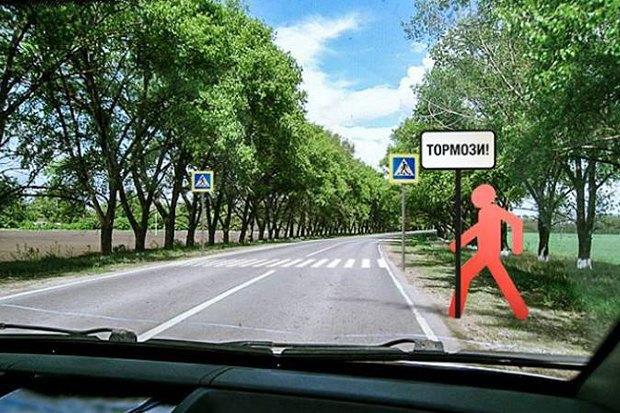 Пешеходные переходы сделают более заметными. Изображение № 1.