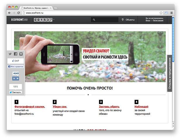 Улучшайзинг: Как гражданские активисты благоустраивают Петербург. Изображение № 18.