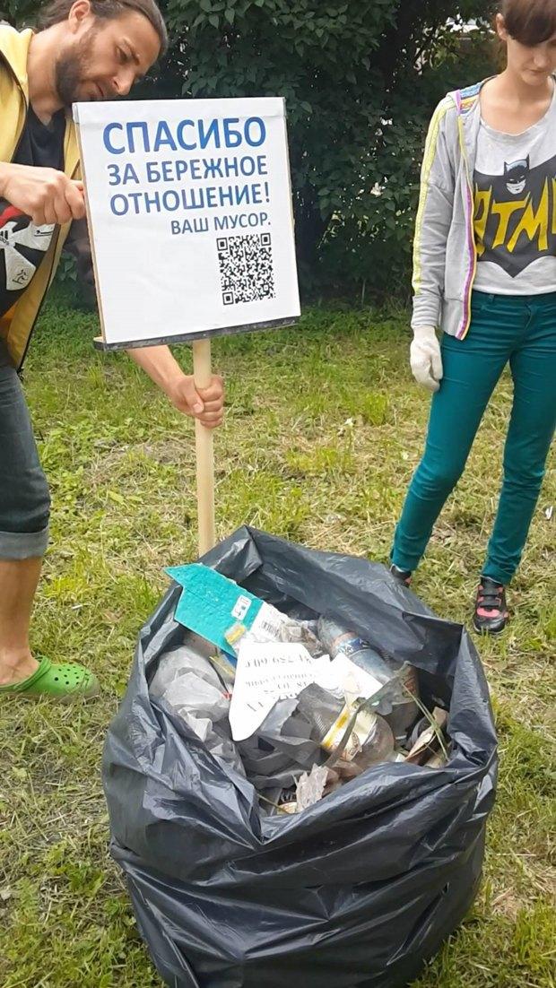 Жители Кировского района устроили «мусорные пикеты». Изображение № 6.