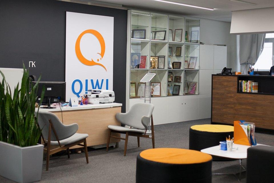 Как работают в Qiwi. Изображение № 2.