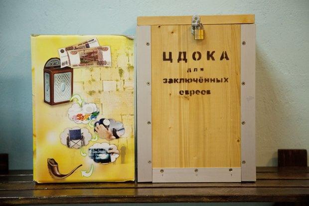 7 магазинов скошерными продуктами вМоскве. Изображение № 14.