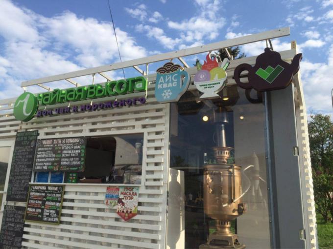 На ВДНХ открылись 11 новых кафе и ресторанов . Изображение № 2.