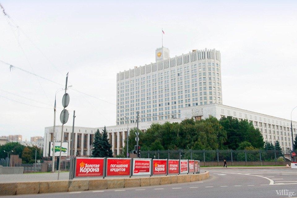 Дом — работа: Москва глазами Путина. Изображение № 28.