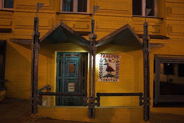 Испанский немецкий: Вечерний Киев. Изображение № 11.
