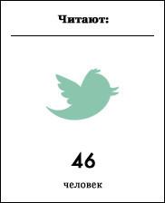 Меньше слов, больше дела: Твитеры петербургских чиновников. Изображение № 73.