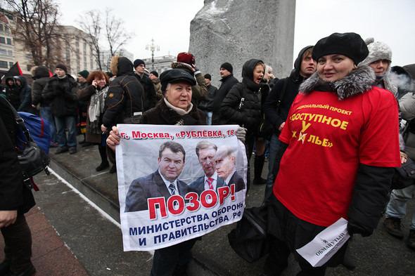 Народ против: Главные протесты 2011 года. Изображение № 58.