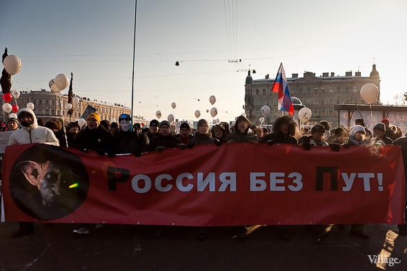 Фоторепортаж: Шествие за честные выборы в Петербурге. Изображение № 28.
