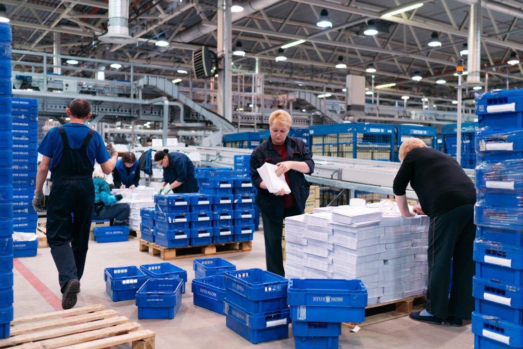 Как «Почта России» сортирует посылки иписьма. Изображение № 12.